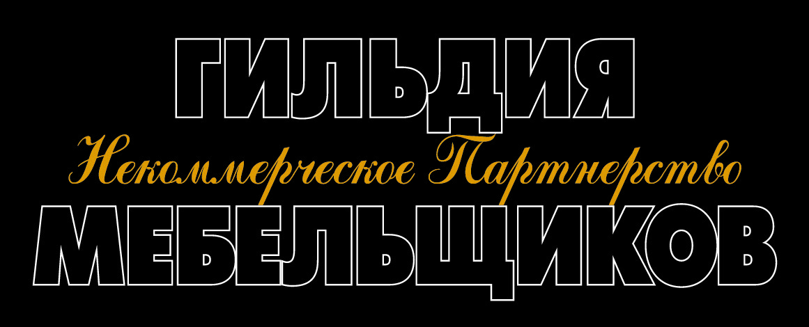 mebelgild.ru
