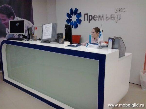 Банк БКС